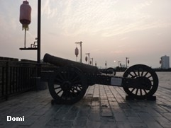 La Chine sac au dos (26) - Sur la route des anciennes capitales: Nanjing (南京) Domi2629