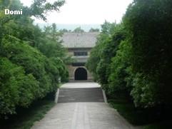La Chine sac au dos (26) - Sur la route des anciennes capitales: Nanjing (南京) Domi2631