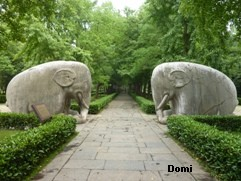 La Chine sac au dos (26) - Sur la route des anciennes capitales: Nanjing (南京) Domi2635
