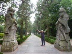 La Chine sac au dos (26) - Sur la route des anciennes capitales: Nanjing (南京) Domi2638