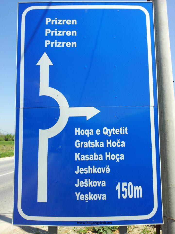 Rrugët e fshatit etj. (Prill 2013) 93126810