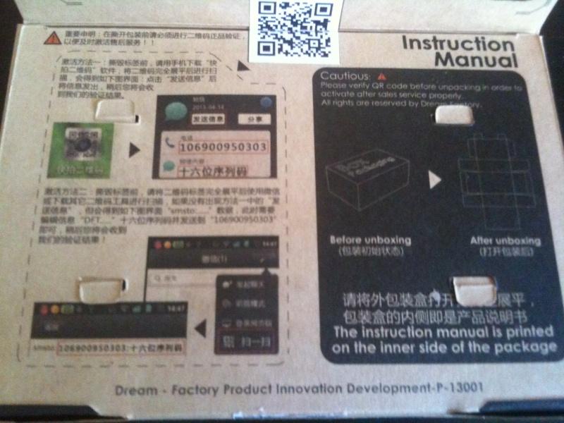 Les revues de Ryuzo - Page 2 Img_2017