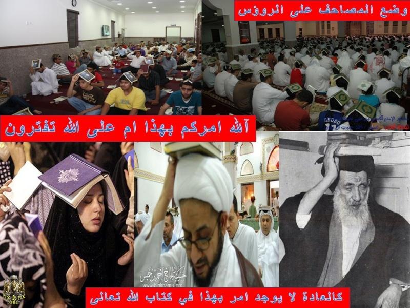 القرآن تدبر وتأمل ام شمسية تغطي الرأس؟ 54043910