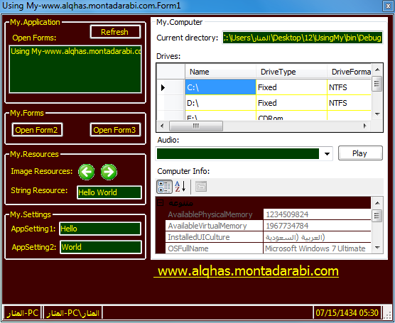 (Visual Basic 2008)Using My- Ououoo36