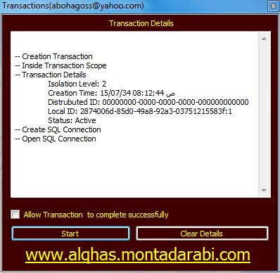 TransactionsVisual Basic 2008) Ououoo41