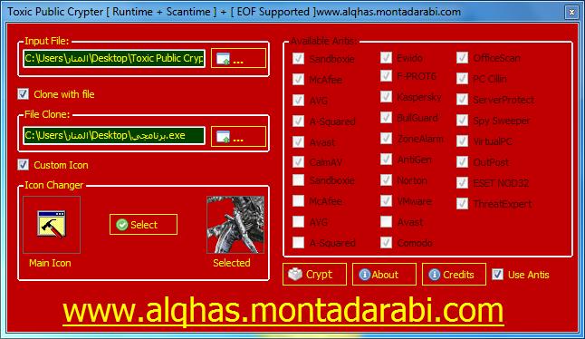 Toxic Public Crypter(Visual Basic 2008) Ououoo42
