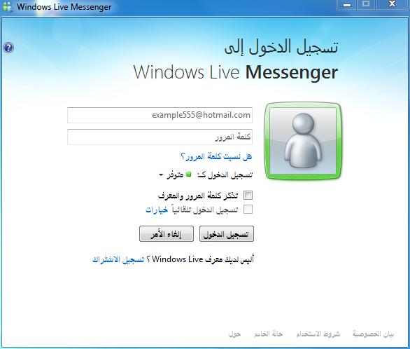 مشروع برنامج وهمي لسرقة الايميل لغة Visual Basic 2010 Ououoo48