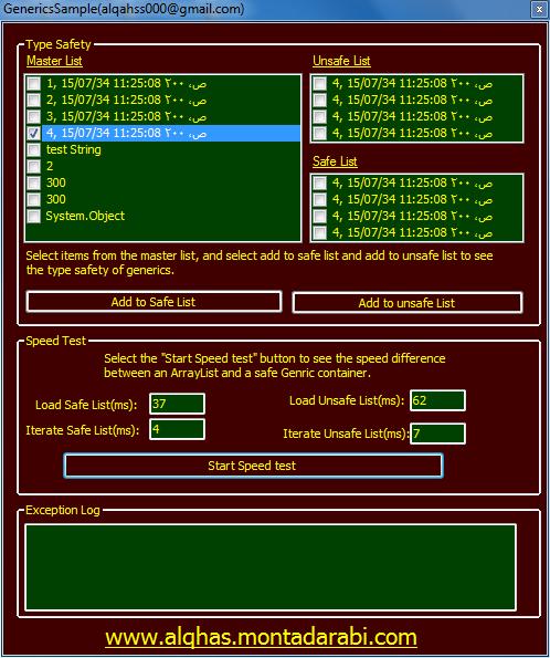 GenericsSample(Visual Basic 2008) Ououoo63
