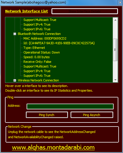 Network Sample(Visual Basic 2008) Ououoo66