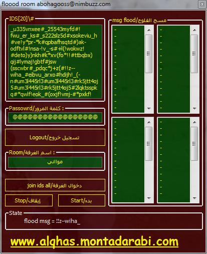 مشروع فلود 20اميل دخول بدون خروج - صفحة 2 Ououoo74
