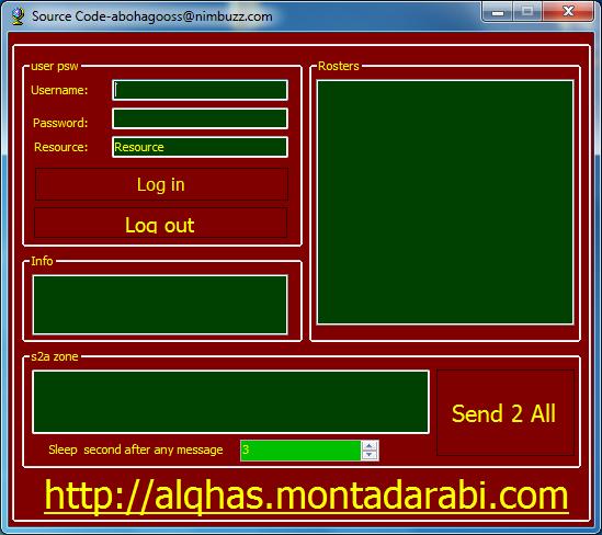 مشروع ارسال مسج لكل المضافين بلغة Visual Basic 2008 - صفحة 2 Wwwwww14