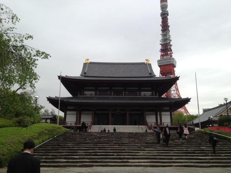 Voyage au japon Img_0611