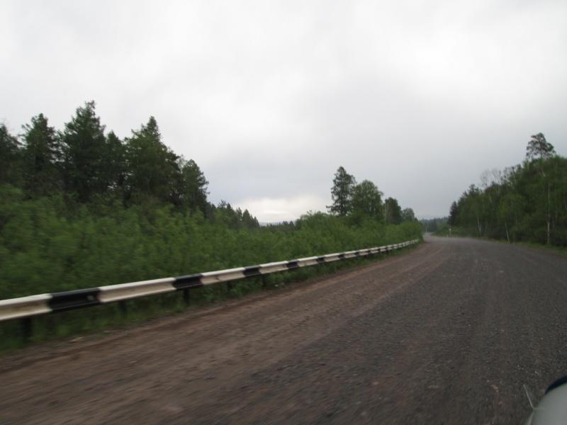 Окрестности деревни Верхний Катав Img_1218