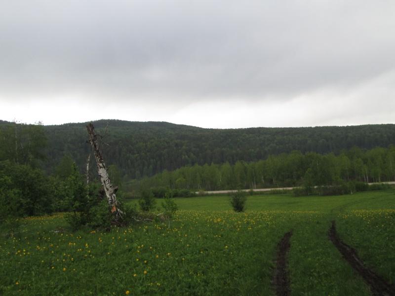 Окрестности деревни Верхний Катав Img_1223