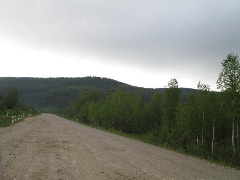 Окрестности деревни Верхний Катав Img_1225