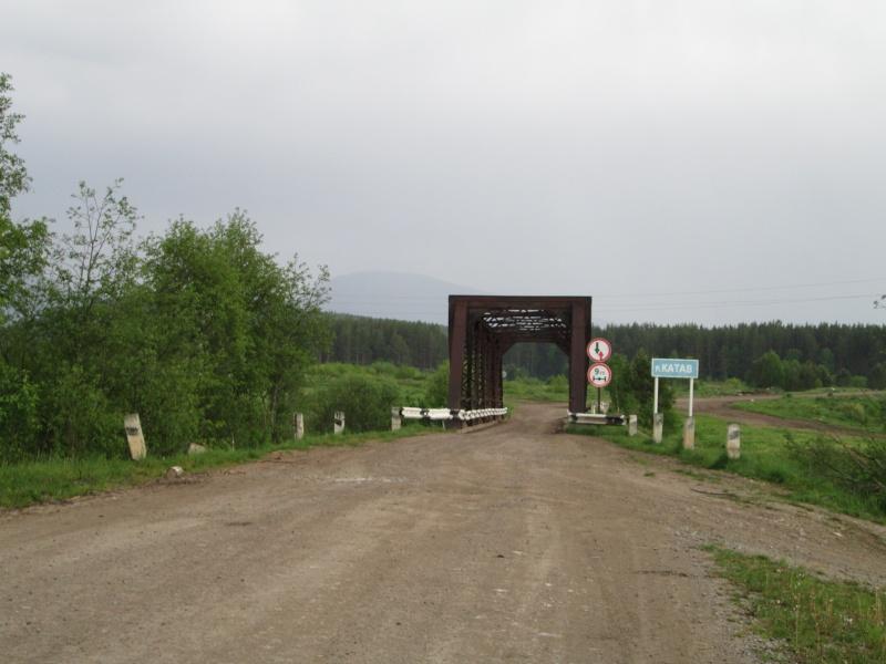 Окрестности деревни Верхний Катав Img_1310