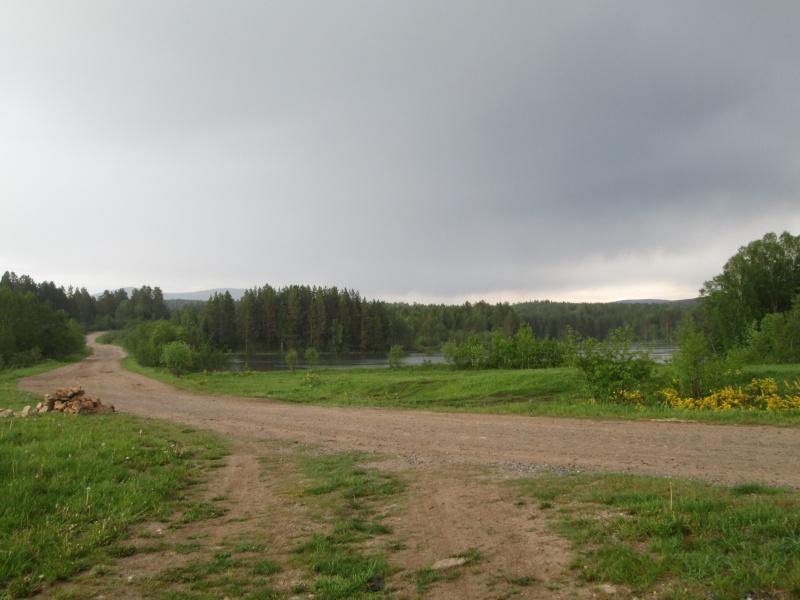 Окрестности деревни Верхний Катав Img_1324