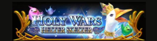 "Résultats Holy War XIII ""Helter Skelter"" Holy_w11"