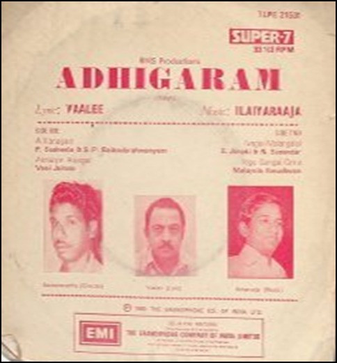 """Vinyl (""""LP"""" record) covers speak about IR (Pictures & Details) - Thamizh - Page 21 Adhika11"""