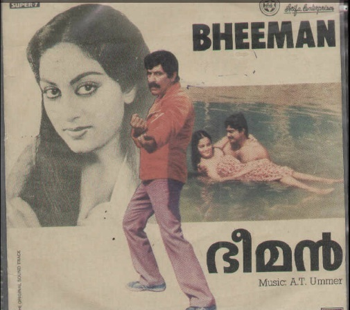 """Learn to READ Malayalam - using vinyl (""""LP"""" record) covers and such movie-based resources - Page 8 Bheema10"""