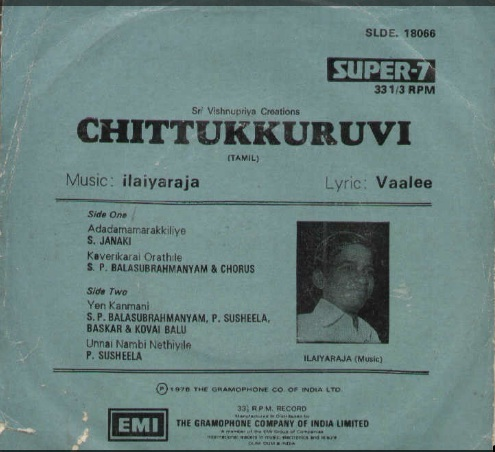 "Vinyl (""LP"" record) covers speak about IR (Pictures & Details) - Thamizh Chittu11"