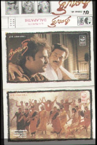 """Vinyl (""""LP"""" record) covers speak about IR (Pictures & Details) - Thamizh - Page 17 Dalapa10"""