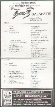 """Vinyl (""""LP"""" record) covers speak about IR (Pictures & Details) - Thamizh - Page 17 Dalapa11"""