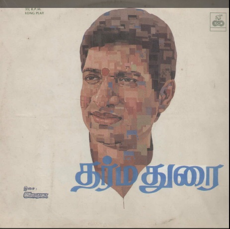 """Vinyl (""""LP"""" record) covers speak about IR (Pictures & Details) - Thamizh - Page 17 Dharma10"""
