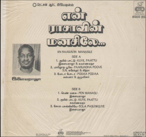 """Vinyl (""""LP"""" record) covers speak about IR (Pictures & Details) - Thamizh - Page 17 En_ras11"""