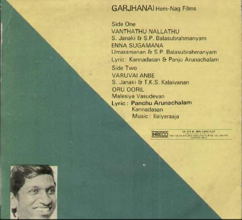 "Vinyl (""LP"" record) covers speak about IR (Pictures & Details) - Thamizh - Page 4 Garjan11"