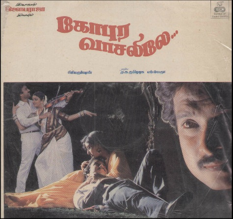 """Vinyl (""""LP"""" record) covers speak about IR (Pictures & Details) - Thamizh - Page 17 Gopura10"""