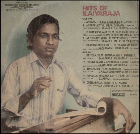 """Vinyl (""""LP"""" record) covers speak about IR (Pictures & Details) - Thamizh - Page 21 Hits_o11"""