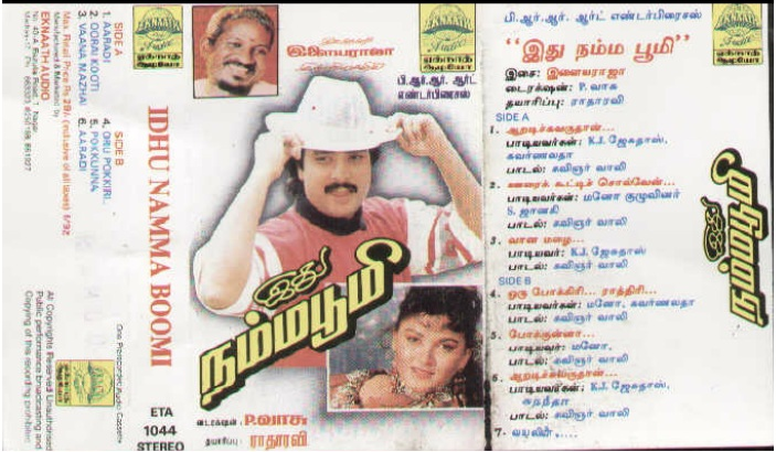 """Vinyl (""""LP"""" record) covers speak about IR (Pictures & Details) - Thamizh - Page 18 Idhu_n10"""