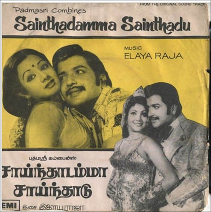"""Vinyl (""""LP"""" record) covers speak about IR (Pictures & Details) - Thamizh - Page 17 Ilaiya10"""
