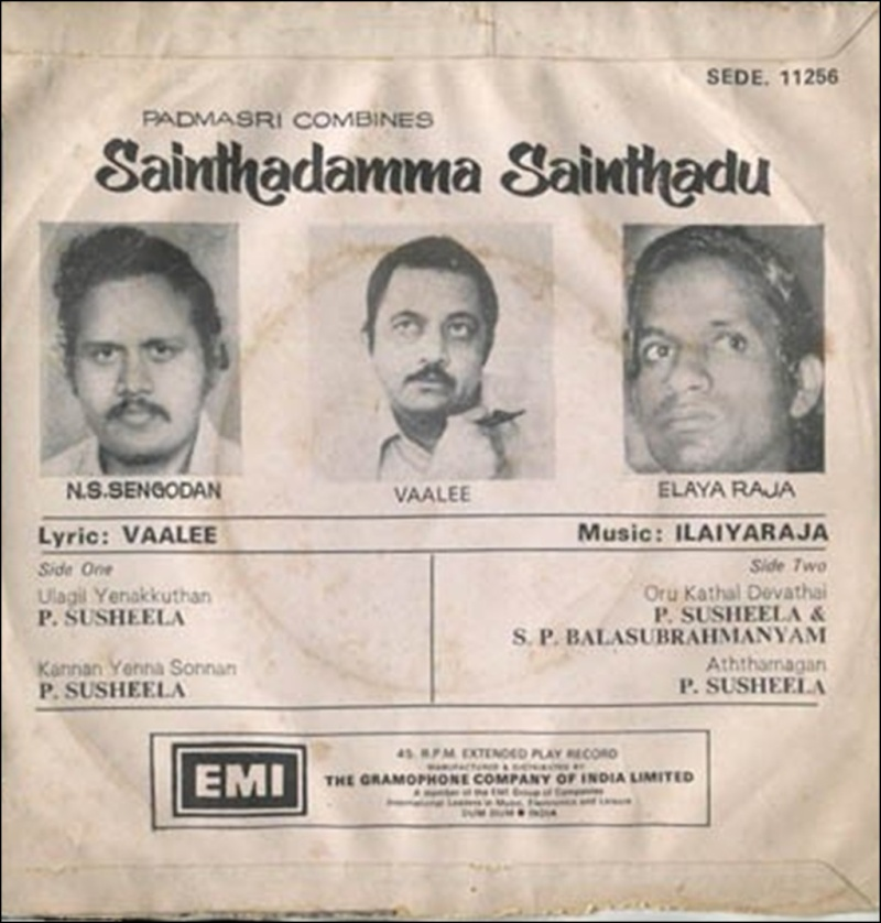 """Vinyl (""""LP"""" record) covers speak about IR (Pictures & Details) - Thamizh - Page 17 Ilaiya11"""