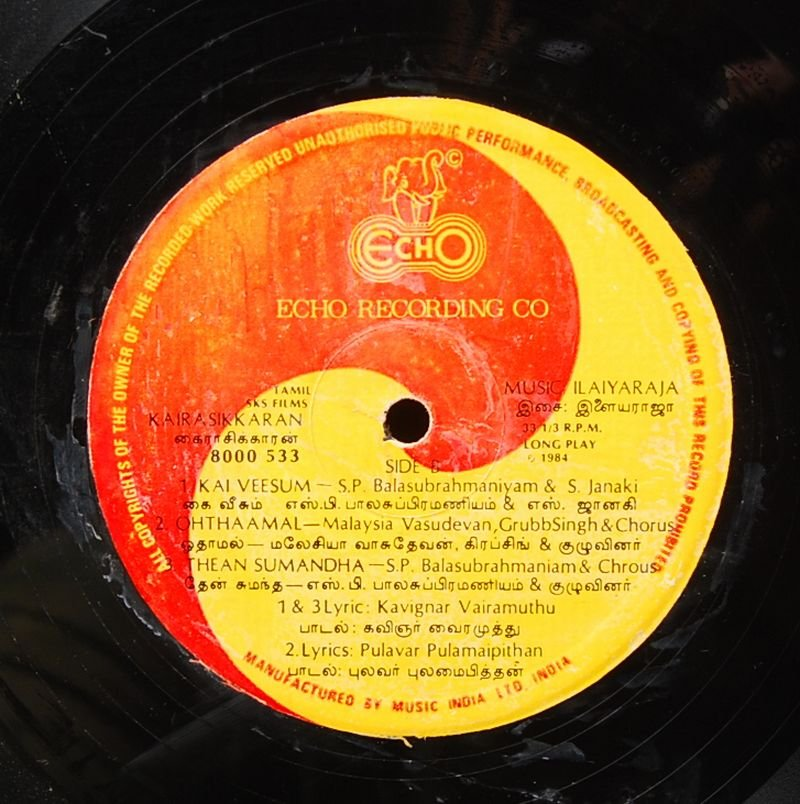"""Vinyl (""""LP"""" record) covers speak about IR (Pictures & Details) - Thamizh - Page 22 Ilaiya12"""