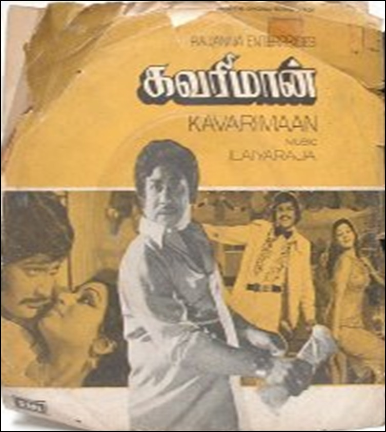 """Vinyl (""""LP"""" record) covers speak about IR (Pictures & Details) - Thamizh - Page 22 Ilaiya13"""