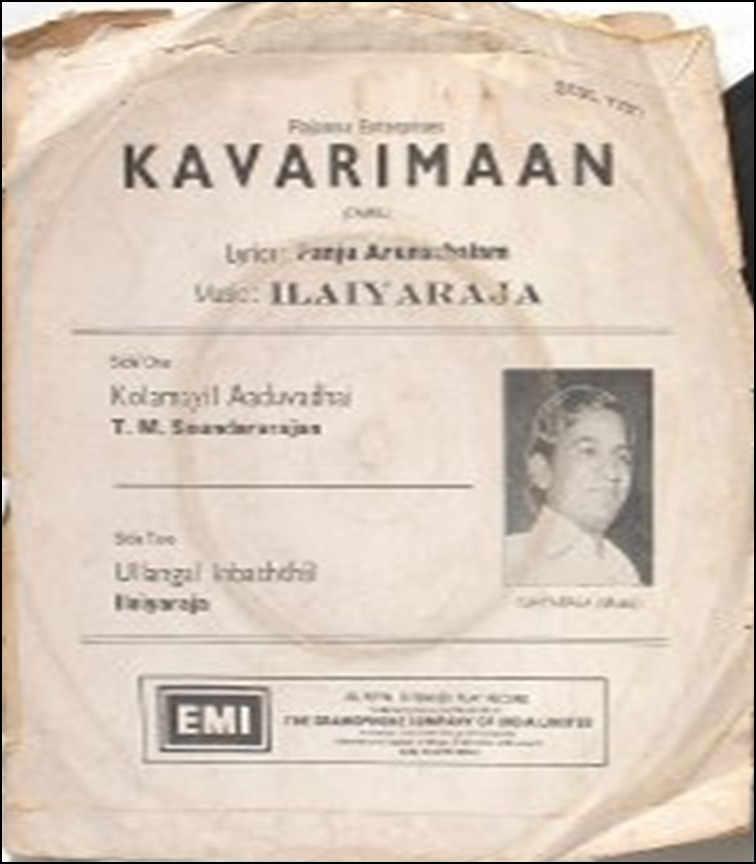 """Vinyl (""""LP"""" record) covers speak about IR (Pictures & Details) - Thamizh - Page 22 Ilaiya14"""