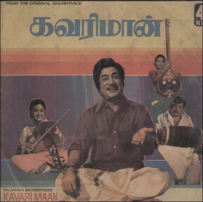 """Vinyl (""""LP"""" record) covers speak about IR (Pictures & Details) - Thamizh - Page 22 Ilaiya15"""