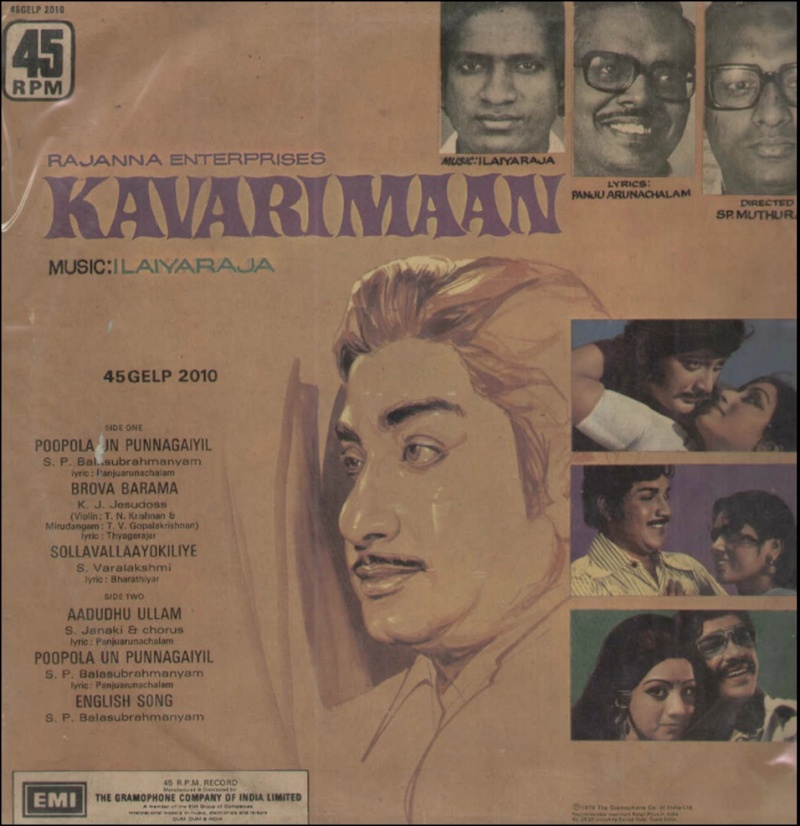 """Vinyl (""""LP"""" record) covers speak about IR (Pictures & Details) - Thamizh - Page 22 Ilaiya16"""