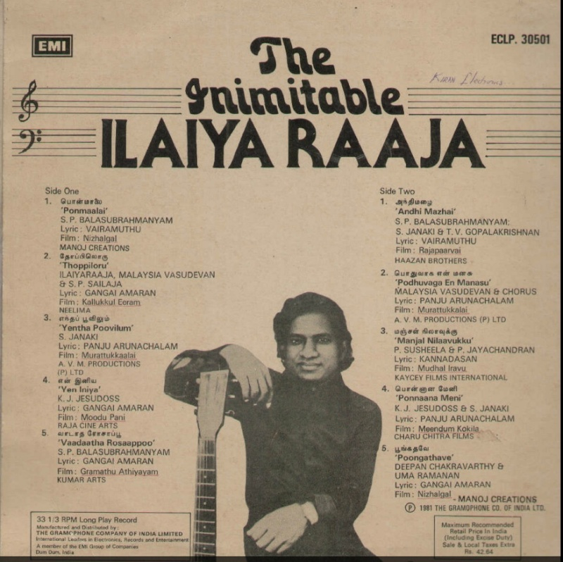 """Vinyl (""""LP"""" record) covers speak about IR (Pictures & Details) - Thamizh - Page 21 Inimit11"""