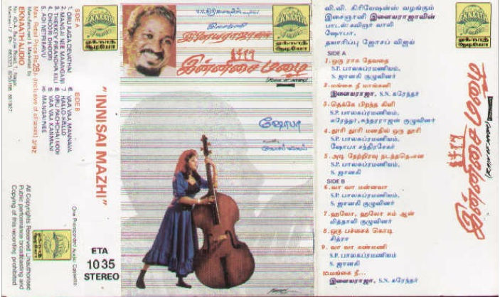 """Vinyl (""""LP"""" record) covers speak about IR (Pictures & Details) - Thamizh - Page 18 Innisa10"""