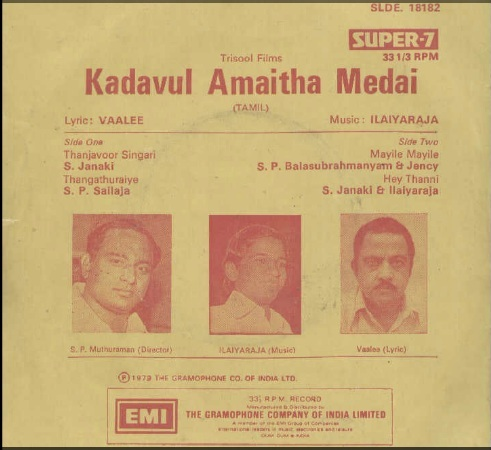 "Vinyl (""LP"" record) covers speak about IR (Pictures & Details) - Thamizh - Page 2 Kadavu11"
