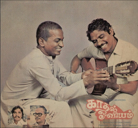 "Vinyl (""LP"" record) covers speak about IR (Pictures & Details) - Thamizh - Page 5 Kadhal12"