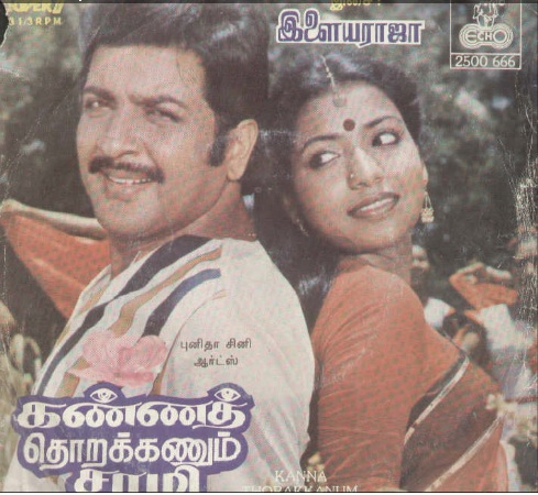 "Vinyl (""LP"" record) covers speak about IR (Pictures & Details) - Thamizh - Page 13 Kanna_10"