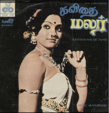"Vinyl (""LP"" record) covers speak about IR (Pictures & Details) - Thamizh - Page 6 Kavidh12"