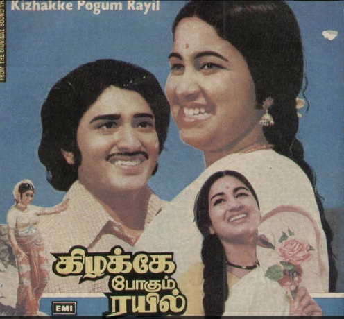 "Vinyl (""LP"" record) covers speak about IR (Pictures & Details) - Thamizh Kizhak10"