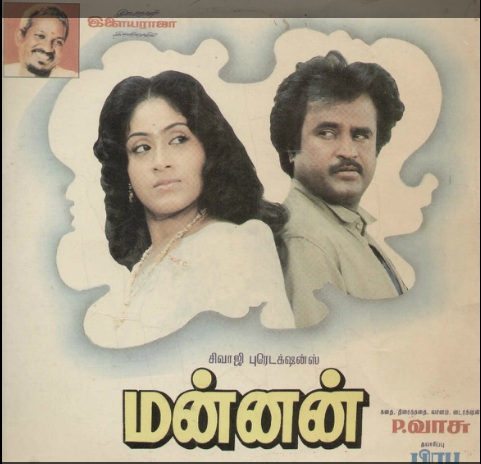 """Vinyl (""""LP"""" record) covers speak about IR (Pictures & Details) - Thamizh - Page 17 Mannan10"""