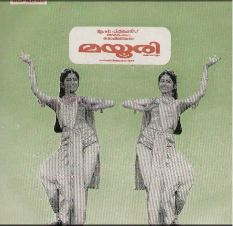 """Learn to READ Malayalam - using vinyl (""""LP"""" record) covers and such movie-based resources - Page 8 Mayoor10"""