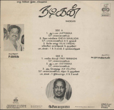 """Vinyl (""""LP"""" record) covers speak about IR (Pictures & Details) - Thamizh - Page 16 Nadiga11"""